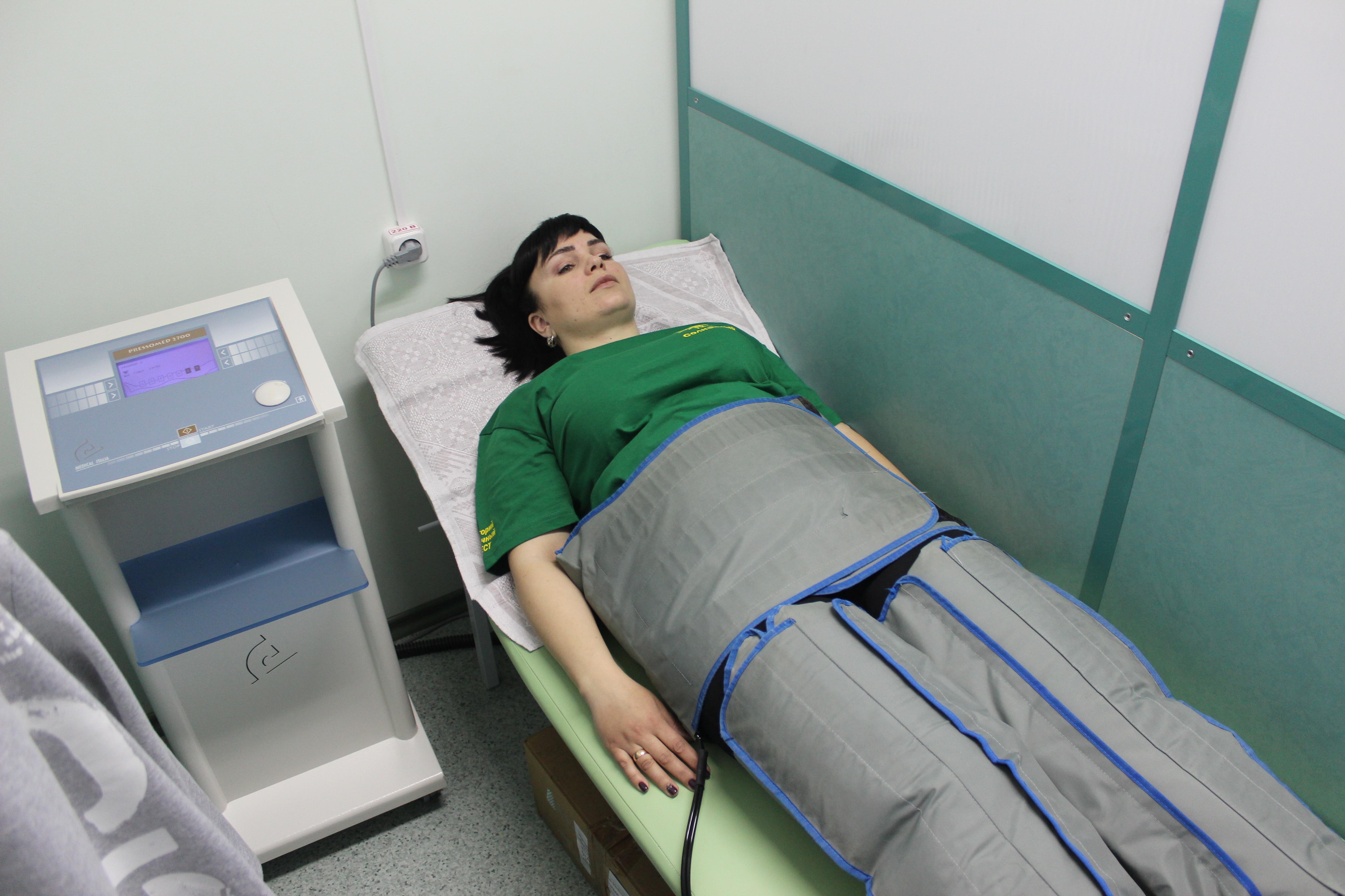 Санаторий эффективное похудение