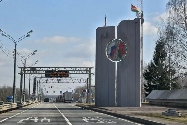 Правила пересечения границы с белоруссией для граждан рф